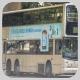 KJ2179 @ 268C 由 Fai0502 於 彩虹道迴旋處面向彩虹巴士總站梯(彩頤花園梯)拍攝