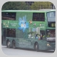 NW9459 @ 69X 由 AndyNX3426 於 佐敦渡華路巴士總站出坑梯(佐渡出坑梯)拍攝