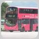 LM1083 @ 27 由 GR6291 於 順安道入順天巴士總站門(入順天巴士總站門)拍攝