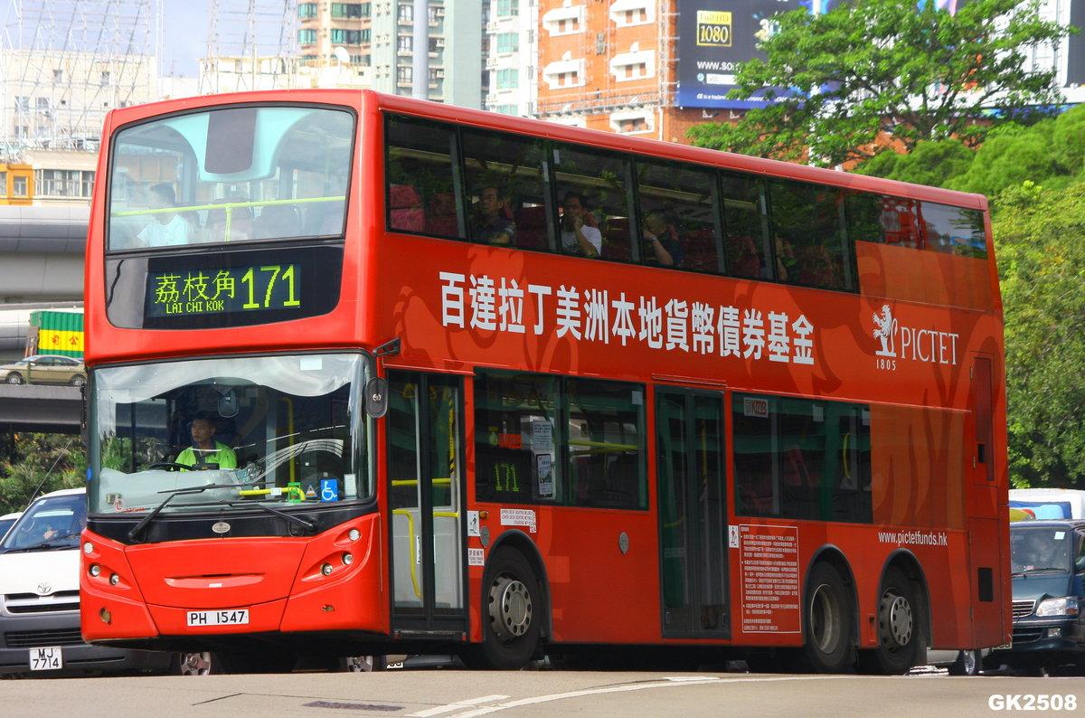联营(海怡半岛→旺角)摄影资料 | buscess 香港巴士