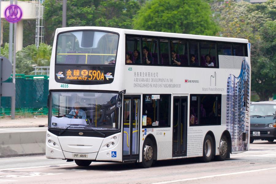新巴(金钟(东)→海怡半岛)摄影资料 | buscess 香港