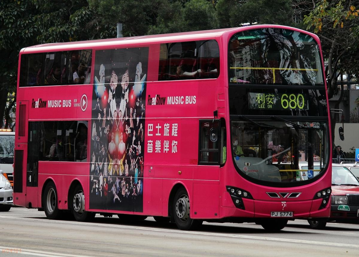 roadshow roadshow music bus 黃偉文 buscess 香港巴士攝影數據庫