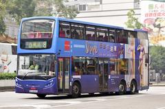 MV6645 @ 8 由 lf272 於 彌敦道面向眾坊街公園門(加士居道門)拍攝