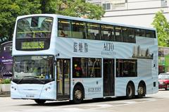 PJ4660 @ 3C 由 lf272 於 彌敦道面向眾坊街公園門(加士居道門)拍攝