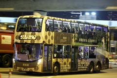 UB2664 @ 967 由 Kawai 於 西區海底隧道九龍出口面向收費廣場門(西隧九龍出口收費廣場門)拍攝