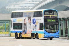 LL3708 @ 279X 由 伊莎‧啤梨 於 青衣鐵路站巴士總站落客站梯(青機落客站梯)拍攝