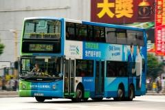 JX8314 @ 42A 由 白賴仁 於 彌敦道面向眾坊街公園門(加士居道門)拍攝