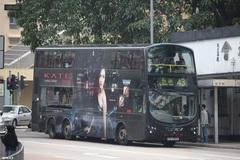 PS9222 @ 43 由 水彩畫家 於 禾塘咀街面向葵涌街坊褔利會梯(葵涌街坊褔利會梯)拍攝