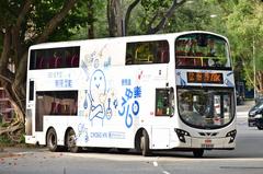 SR8808 @ 78K 由 lf272 於 太平邨總站右轉保平路出站梯(太平出站梯)拍攝
