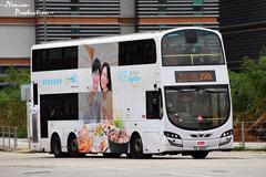 SZ2257 @ 298E 由 JY6516 於 駿日街左轉工業村巴士總站梯(將軍澳工業村巴士總站梯)拍攝