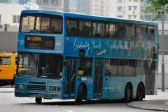 FR3454 @ 10 由 MV8599 於 西寧街面向舊巴士廠門(堅城入站門)拍攝