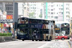 PV4366 @ 1 由 704.8423 於 太子道西左轉彌敦道背向聯合廣場門(聯合廣場門)拍攝