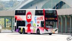 ST8444 @ 279X 由 ADS41 於 青衣鐵路站巴士總站入上客站梯(青機入上客站梯)拍攝