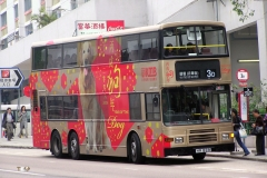 HR889 @ 3D 由 TKO 於 蒲崗村道下行富山邨巴士站入站梯(富山邨分站梯)拍攝