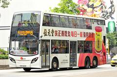 TP9625 @ 6 由 lf272 於 彌敦道面向眾坊街公園門(加士居道門)拍攝