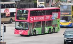 PJ9629 @ B1 由 男人KTV 於 天福路右轉天耀路門(天水圍鐵路站門)拍攝