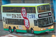 GC7776 @ OTHER 由 justusng 拍攝