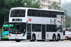 WW4016 @ 27 由 FX7611 於 順安道入順天巴士總站門(入順天巴士總站門)拍攝