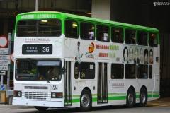 FZ7219 @ 36 由 GK2508~FY6264 於 梨木樹巴士總站右轉和宜合道門(出梨木樹巴總門)拍攝