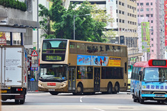 RE508 @ 31B 由 704.8423 於 和宜合道右轉大隴街門(大隴街門)拍攝