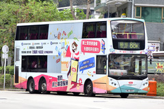 MU6103 @ 88K 由 lf272 於 顯徑街顯田村巴士站西行梯(顯田村梯)拍攝