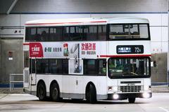 JD3215 @ 72A 由 HN2951 於 大圍鐵路站巴士總站面向46S總站梯(46S總站梯)拍攝