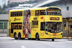 WF6188 @ 279X 由 ihave2j 於 青衣鐵路站巴士總站入上客站梯(青機入上客站梯)拍攝