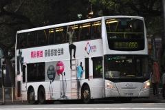 [香港寬頻]香港寬頻BBTV