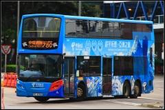 PG4785 @ 780 由 Middle Finger 於 民耀街右轉中環渡輪碼頭巴士總站門(入中環渡輪碼頭巴士總站門)拍攝