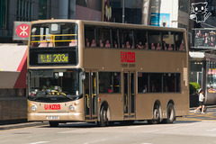 KT5123 @ 203E 由 KM 於 彌敦道左轉亞皆老街門(旺角匯豐門)拍攝