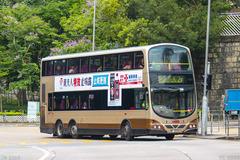 MF3592 @ 2F 由 TC8009 於 南昌街右轉歌和老街梯(澤安邨梯)拍攝