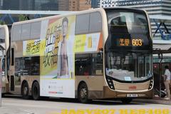 UB7851 @ 603 由 KE8466 於 中環渡輪碼頭巴士總站坑頭梯(中渡坑頭梯)拍攝