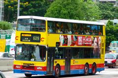 GK4058 @ 629 由 炒相大師 於 黃竹坑道面向香港仔運動場出港島方向門(香隧門)拍攝