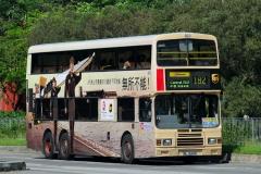 [UPS]UPS為北京奧運成功運送不同物資 - 無所不能!