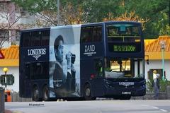 MF421 @ 106P 由 EU5923.GD1673 於 東頭村道左轉黃大仙巴士總站梯(入黃大仙巴士總站梯)拍攝