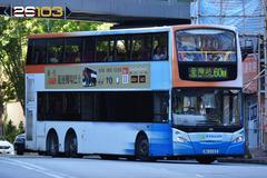 MU6103 @ 60M 由 Kton26103 於 西樓角路左轉荃灣鐵路站巴士總站梯(入荃灣鐵路站巴士總站梯)拍攝