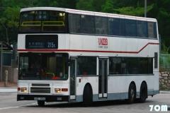 廣田巴士總站門