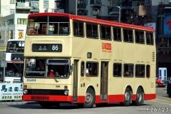 美孚巴士總站入坑門