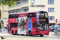 [Roadshow]HK2gather