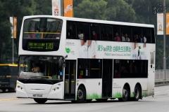 [環境保護署]香港應對氣候變化策略及行動綱領