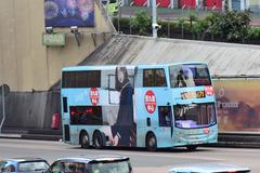 TD1189 @ 171 由 九龍灣廠兩軸車仔 於 康莊道紅磡海底隧道九龍出口梯(紅隧口梯)拍攝