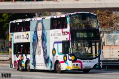 [Roadshow]Roadshow Music Bus 音樂導航 - 關心妍