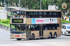 KU2490 @ 82K 由 控車辦 於 紅梅谷路右轉田心街門(隆亨街市門)拍攝