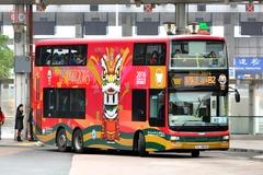 TU9868 @ B2 由 Hτ I5O/ 於 深圳灣口岸巴士總站調頭梯(深圳灣口岸總站調頭梯)拍攝