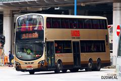 SJ743 @ 69M 由 Samson Ng . D201@EAL 於 天水圍市中心交通交匯處左轉天恩路門(出天水圍市中心巴士總站門)拍攝