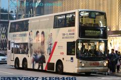 KE8466 @ 215X 由 KE8466 於 廣東道面向新港中心分站梯(新港中心分站梯)拍攝