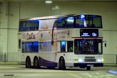 維港灣巴士總站入坑梯