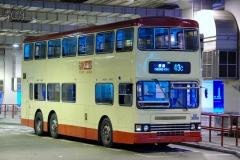 維港灣總站巴士坑梯