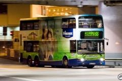 HS7792 @ 930 由 ADS41 於 美環街左轉愉景新城巴士總站梯(入愉景新城巴士總站梯)拍攝