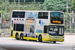 PP1750 @ 930 由 ADS41 於 愉景新城巴士總站右轉美環街梯(愉景新城巴士總站出站右轉梯)拍攝